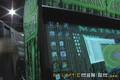 CES 08 - Matrix Arcade Game