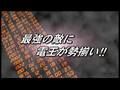 Kamen Rider Den-O - Trailer