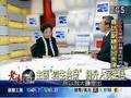 20070327謝金河專訪呂副總統3-2008台灣新方向