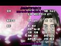 Gun-Do_Musashi_-_01