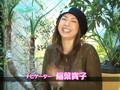 Atsuko's Room #001/Natsumi Abe.[05.10.07]