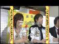 Nozomi Tsuji - Kootingu - 20070312 c.wmv