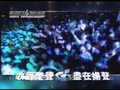 KTV Bu Jian(Can't see)-Rainie Yang