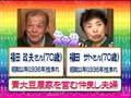 [2006.12.23] MagoMago Arashi Christmas Special