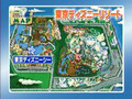 W - Daikoufun Zenbu Misemasu - Christmas in Disneyland 2005-12-09