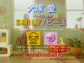 Ai Otsuka - SMILY (CM)
