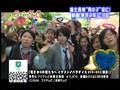 Horikita Maki Mezamashi 080131