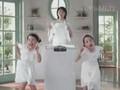 propaganda de lavadoras