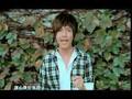 Fahrenheit - Ming Ri Xiang 明日香
