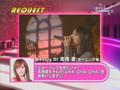 Uta Doki! 127 070405 Takahashi Ai - CHA - CHA - CHA