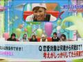 2007.04.04 Cartoon KAT-TUN