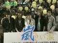 Arashi - Zoom In 040207 Kiroii Namida