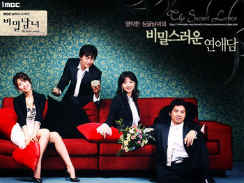 The Secret Lovers Ep. 4