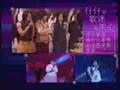 F4 - Singapore Concert