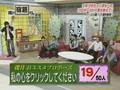Arashi no Shukudai-kun 040907