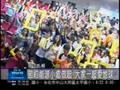 大愛新聞070409