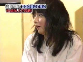 gaki 2008-01-20