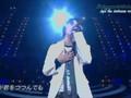 Tegoshi Yuya- [SC] YOU!