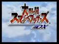 smash bros DX+GundamSEED