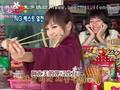 Heechul and Kibum Rainbow Romance NG 2