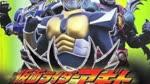 JMo Kamen Rider Review Kamen Rider Agito