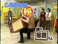 [2008-02-04 syukudai] guest Shinagawa Shoji