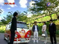 Bullfight, yes or no? Ep12