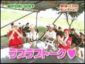 [20050827] Mago Mago Arashi Part 1