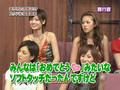 HM 06-09-24 Ayas Trial with subs