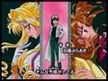 Kamikaze Kaitou Jeanne op - Piece of Love
