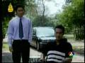 Chomnong Snaeh 15