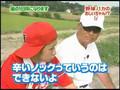 [20050827] Mago Mago Arashi Part 2