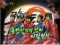 070414 SBS Jiwhaza preview - TVXQ