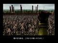 Samurai warriors 2 - Narda