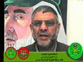 Abd al-Aziz al-Rantisi