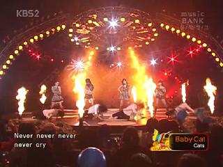 KARA - Break It (KBS Music Bank 04.08.07)