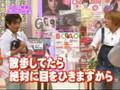 2007.04.14 Onee MANS - Aiba