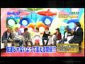 [2008-02-06 KAT-TUN] guest Tokita Reiko