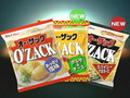 Arashi - O'Zack CM(1)