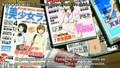 NHK ni youkoso ! 2 esp sub