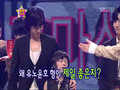 DBSK Junior StarKing