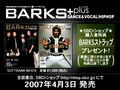 DBSK - BARKS 40 + Spring Making [ENGSUBBED]