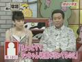 [20070416] Arashi no Shukudai-kun Part 1