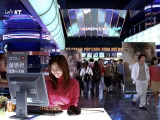 Kang Dong Won commercial