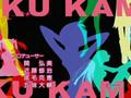 Kamisama 06