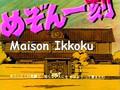 Maison Ikkoku Ep 21