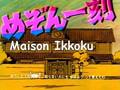 Maison Ikkoku Ep 22