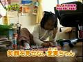 [2007.04.14] MagoMago Arashi