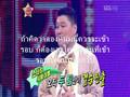 star king_tvxq thai subbed part 6/6