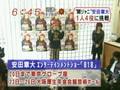 Mezamashi 818 [11.02.2008]